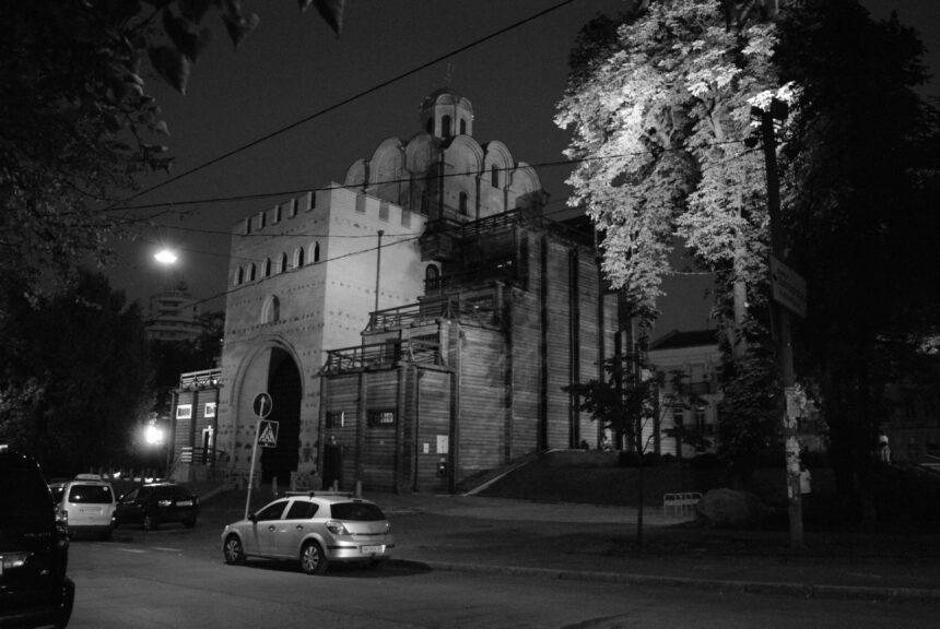 Район Золотих Воріт у Києві увійшов до двадцятки найкращих районів світу за версією журналу Time Out
