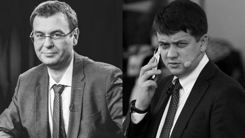"""""""Ви хотіли, щоб я був спікером політсили"""": Разумков і Гетманцев влаштували перепалку в ефірі"""