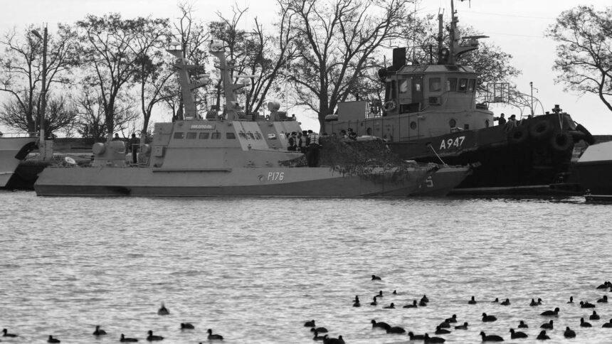 Чи покарає трибунал Росію за захоплення українських моряків