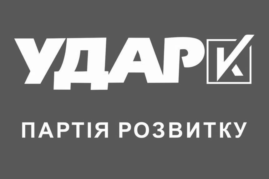 Віталій Кличко посилює свої позиції на Дніпропетровщині