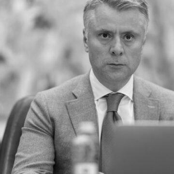 Україна планує відмовитись від імпортного газу через 5 років