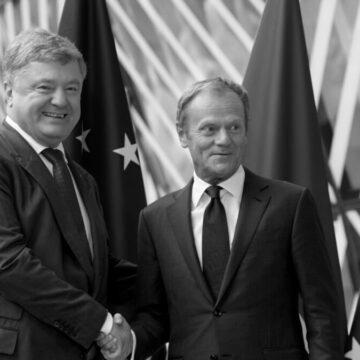 П'ятий президент України прийме участь в міжнарожному саміті