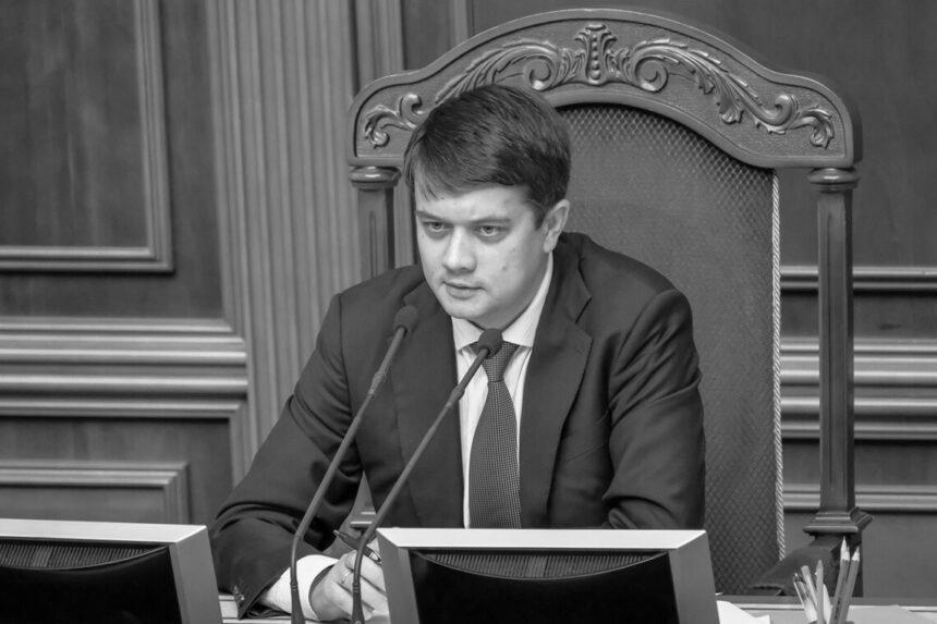 Рада на два дні відсторонила Разумкова від ведення засідань