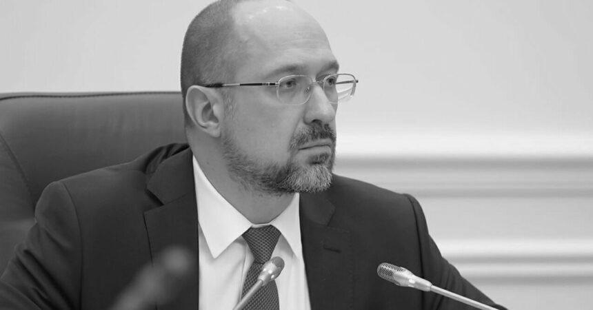 Україна наполягатиме на збереженні транзиту газа мінімум на 15 років