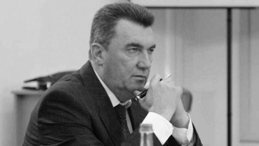 РНБО анонсувала нове засідання, пов'язане з офшорним скандалом