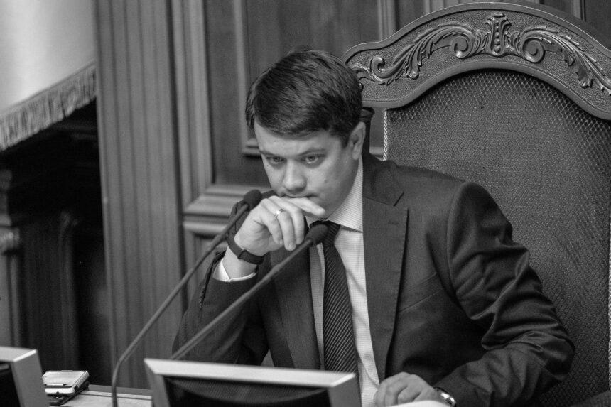 Питання відставки Разумкова включили до порядку денного Ради