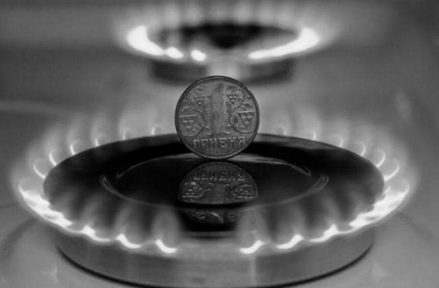 Перевищили $1250: газові ф'ючерси в Європі побили черговий рекорд