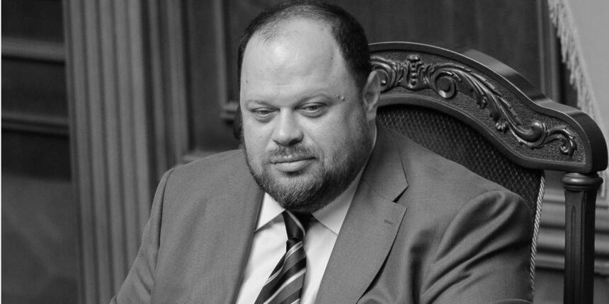 Нардепам знову не вдалося відсторонити Стефанчука від ведення засідань