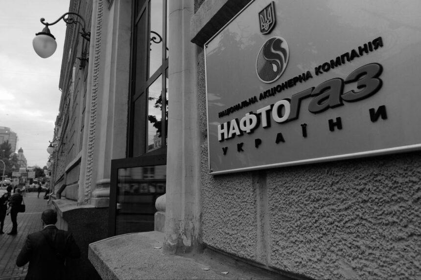 """""""Нафтогаз"""" закупить газ за рахунок кредиту Ощадбанку під знижену ставку"""