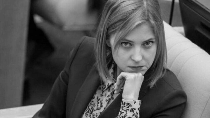 Україна вживає заходів для затримання Поклонської