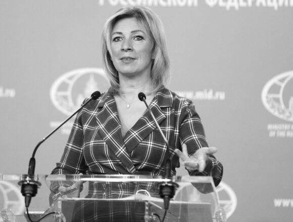 МЗС РФ негативно відреагувало на рішення Держдепу США