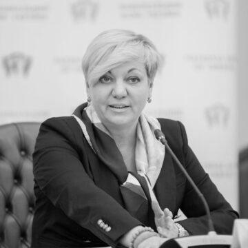 Екс-глава НБУ Гонтарева заперечує причетність до справи Медведчука