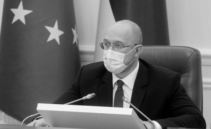 Шмигаль вважає, що Швеція може допомогти Україні в боротьбі зі сміттям