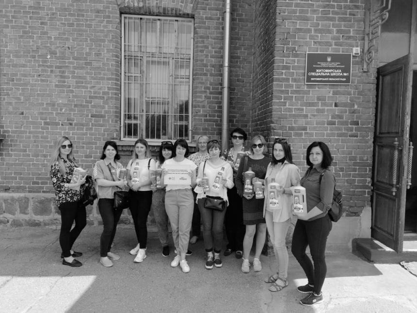 Карітас в Україні допомагає школярам