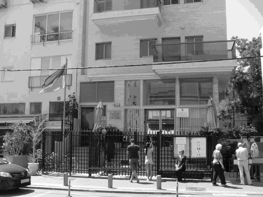 У столиц Ізраїлю відкрився Український культурний центр