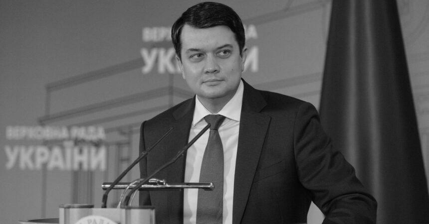 """Разумков готовий судитися зі """"слугами"""" через мандат"""