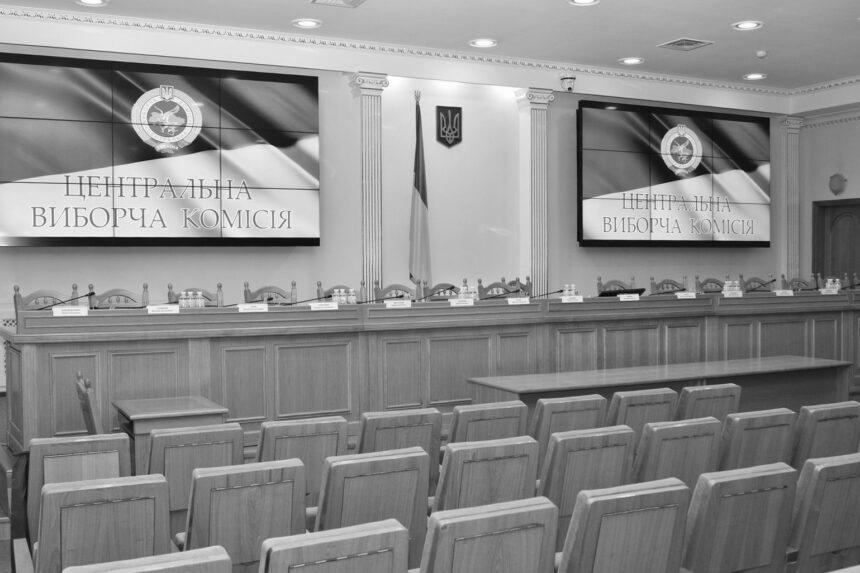 ЦВК затвердила бюлетені на довибори в Раду: що змінилось