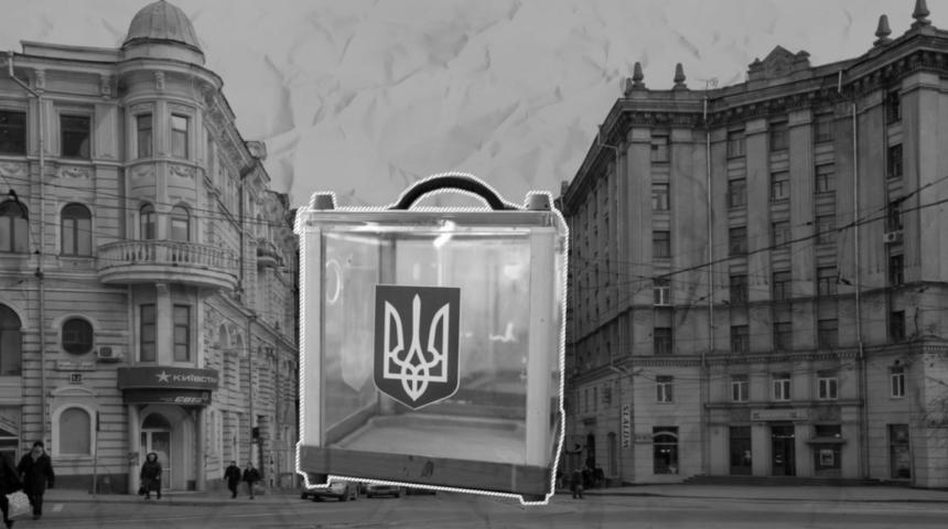 Харків перейде на посилений контроль виборів: названі дати і причини