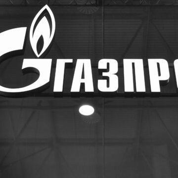 Росія не нарощує об'єм поставок газу до ЄС