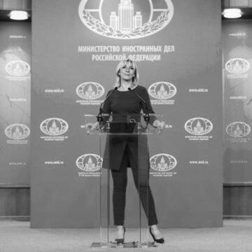 Російська Федерація негативно висловилась з приводу центрів зв'язку з президентом України