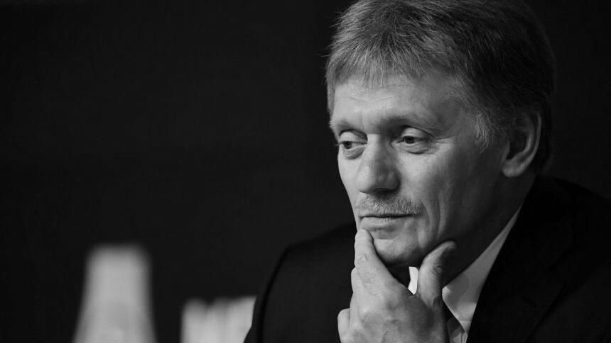 В Кремлі прокоментували заяву саміту ЄС-Україна