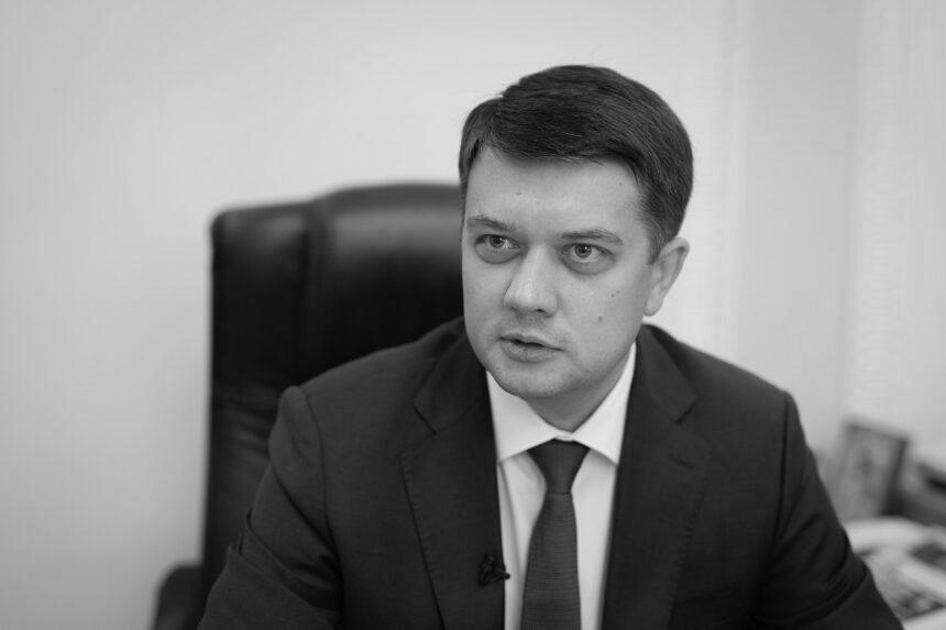 Відставка Разумкова: спікер розповів, коли депутати отримають його звіт про роботу