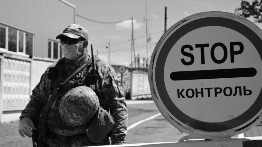 """В """"ЛНР"""" заборонили пенсіонерам поїздки за пенсіями"""