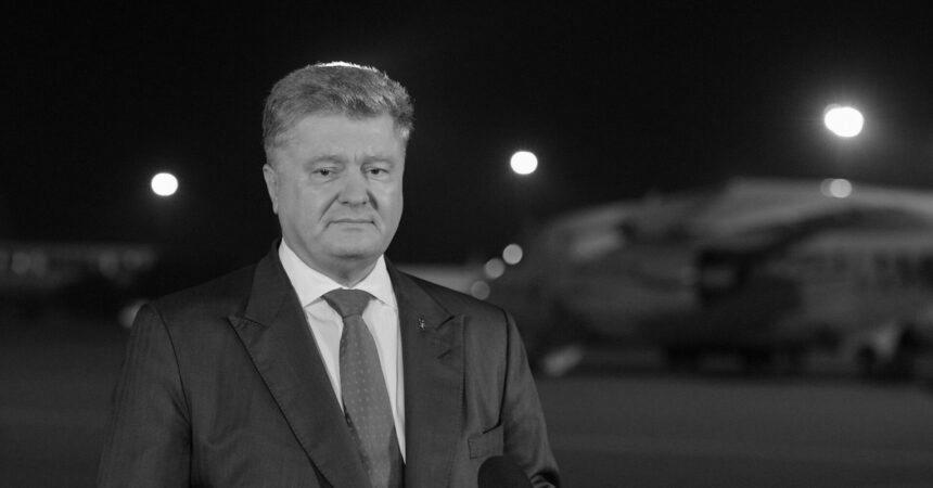 Зеленський став на рейки Антимайдану, – Порошенко