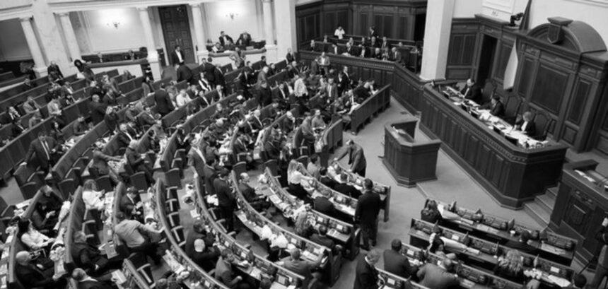 У Раду внесли законопроєкт про позбавлення держнагород колаборантів, які підтримали російську агресію і окупацію Криму